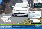 Toyota%201.jpg