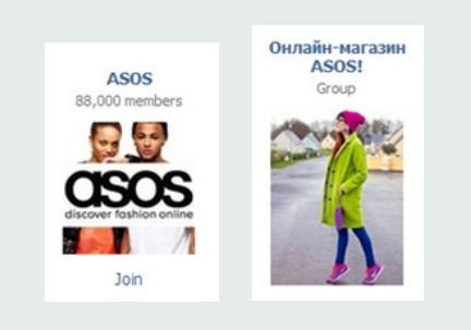 asosrus1.jpg