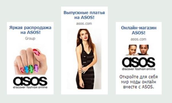 asosrus2.jpg