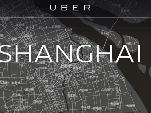 uber-shanghai.jpg